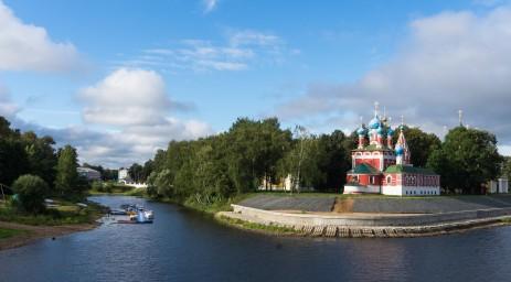 Uglich, on the Volga River in Russia