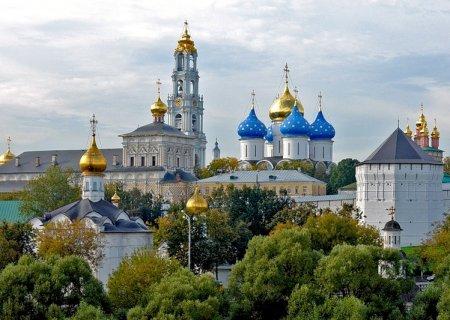 The Russian Vatican.